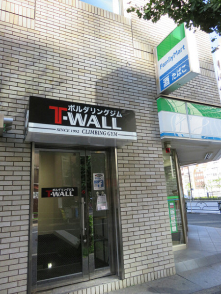 shinbasi_entrance
