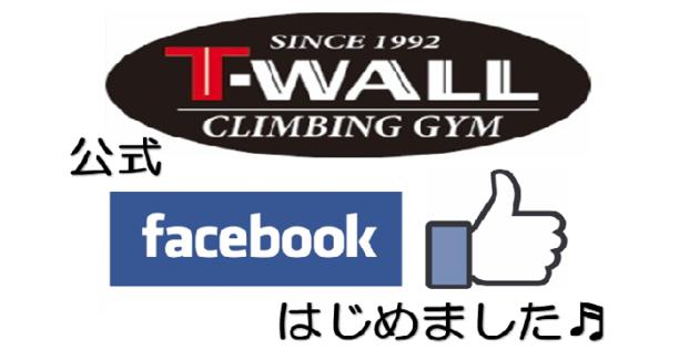 FB eye