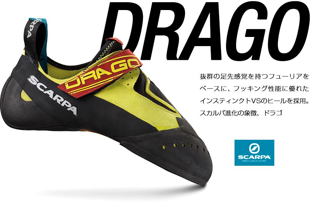 SC_drago990_02
